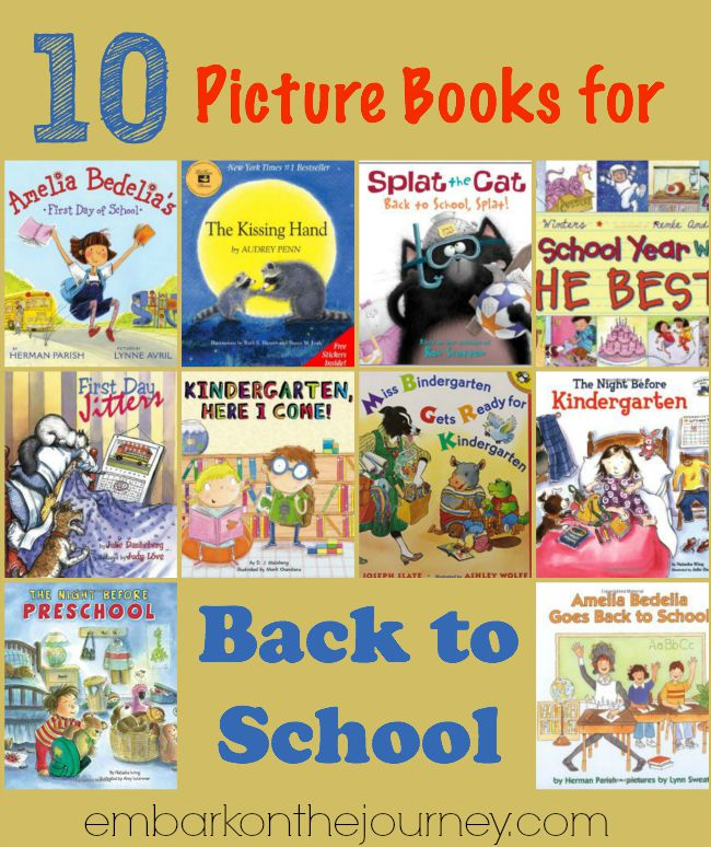 Get your kiddos ready for back-to-school with these fun picture books. | embarkonthejourney.com
