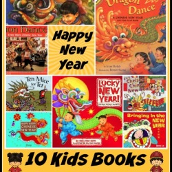 10 Books About Chinese New Year for Kids