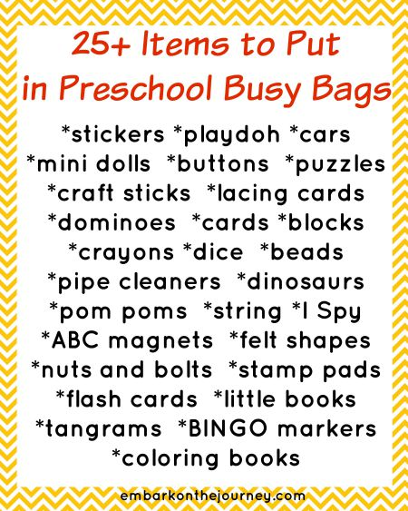 Take this list with you to the store, and you'll have everything you need to get started on your own preschool busy bags! | embarkonthejourney.com