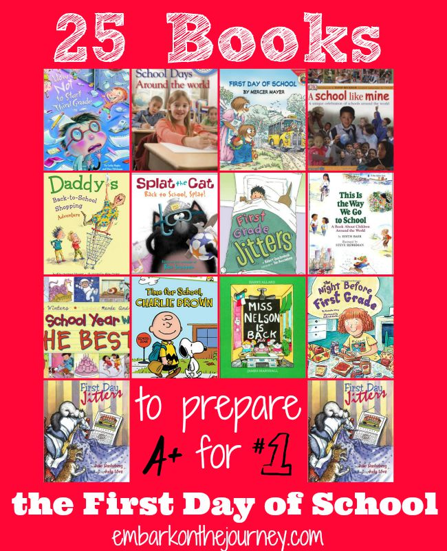 25 Books to Prepare for the First Day of School
