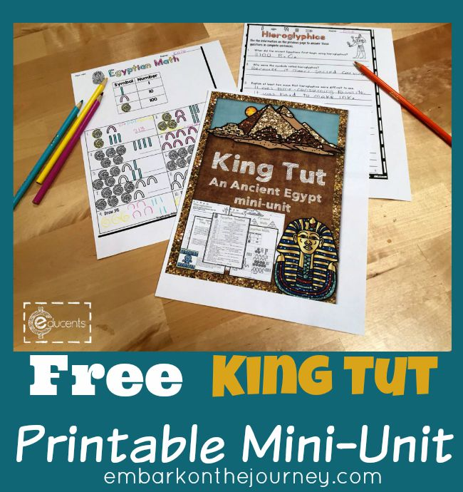 This free King Tut printable mini-unit is a great supplement to your Ancient History studies. | embarkonthejourney.com