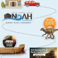 Noah Conference and Ark Encounter Flash Giveaway!