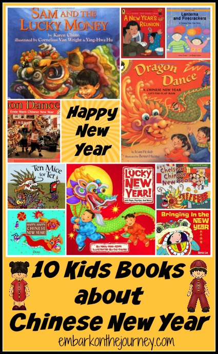 10 Chinese New Year Picture Books for Kids | embarkonthejourney.com